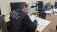 Правоохранители прокомментировали обыски в Музее Революции достоинства