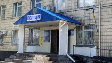 Скандал в Кагарлыке: ГБР и ГПУ завершили следствие