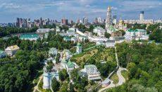 Рейтинговое агентство S&P подтвердило рейтинг Киева на уровне «В»