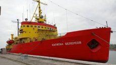 В Мариуполе отремонтировали единственный в Украине ледокол