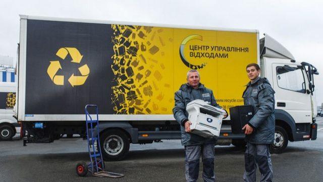 В Киеве заработают пункты приема нерабочей техники