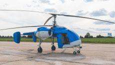 Белорусский стартап превратил многоцелевой вертолет Ка-26 в беспилотник