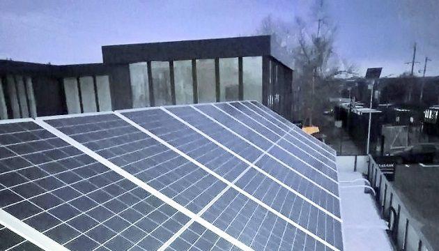 Нафтогаз профинансировал установку солнечных панелей на Донбассе