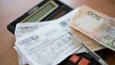 Украинцы увеличили задолженность за коммуналку – Госстат