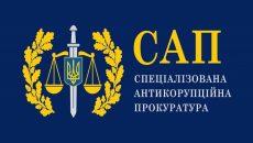 САП закрыла свыше 100 дел о недостоверном декларировании