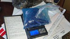 В Харькове разоблачили банду торговцев наркотиками