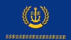 Украина возглавила Дунайскую комиссию