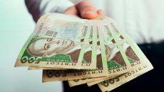 ПФУ начал выплаты по 8000 гривен