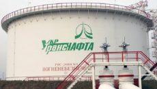Украина снизила транзит нефти