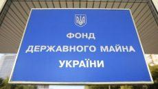ФГИУ продал четырнадцатый завод «Укрспирта»