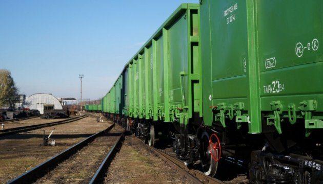 Кабмин запускает программу обновления парка грузовых вагонов