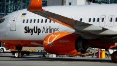 «Украэрорух» подал в суд на SkyUp