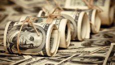 Международные резервы Украины сократились на $4,7 млн
