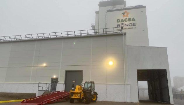 В Винницкой области открыли завод по переработке кукурузы