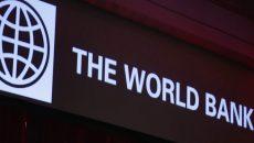 Всемирный банк выделит Украине $300 млн