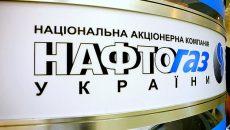 Группа «Нафтогаз» перечислила в бюджеты 95 млрд грн