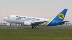 МАУ запустит рейс Киев – Дели