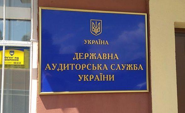 Госаудитслужба предложила ликвидировать Николаевский порт