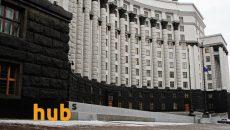 Рада провалила закон о кандидатском резерве госслужащих