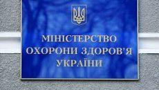 На счетах Минздрава скопилось больше 20 млрд грн