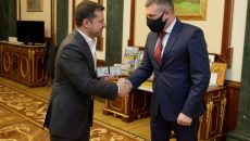 Зеленский назначил Сергея Гамалия главой Хмельницкой ОДА