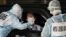 Япония запрещает въезд иностранцев