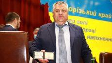 В Запорожье признали нелегитимным ранее избранного председателя облсовета