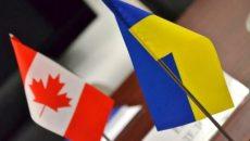 Канада ратифицировала соглашения о совместном аудиовизуальном производстве с Украиной