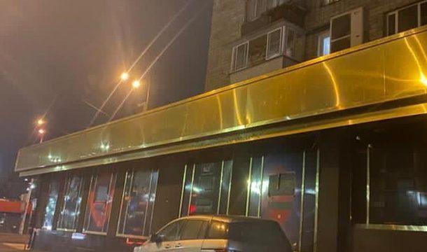 В Киеве разоблачены пять подпольных казино
