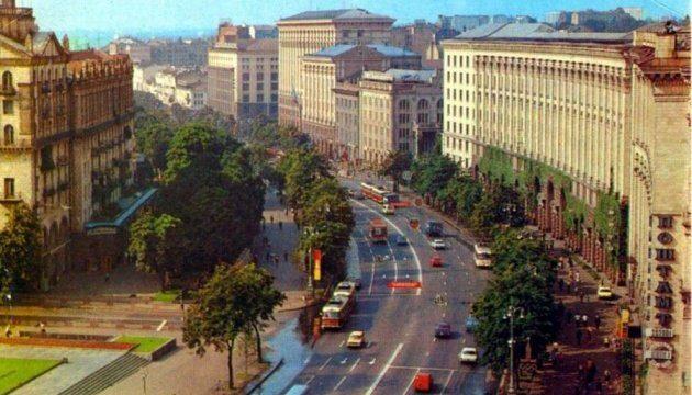 В Киеве планируют капитально отремонтировать Крещатик в 2021 году