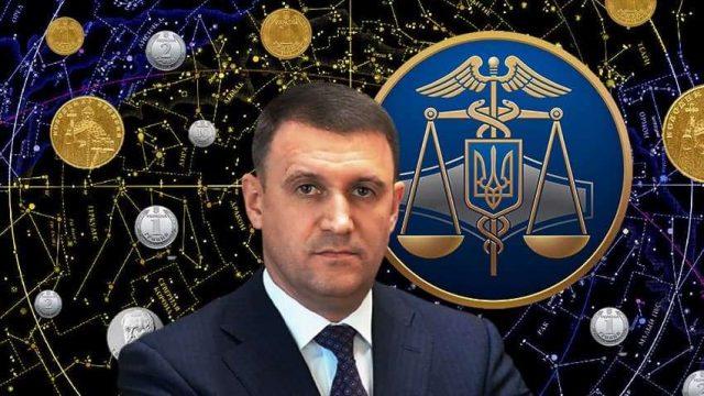 Назначен новый глава ГФС