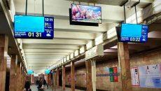 В столичном метро заработали часы, показывающие время до прибытия поезда