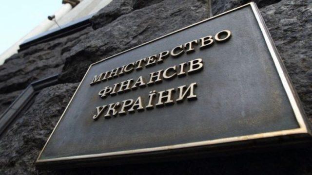 Минфин планирует ввести в Украине электронный аудит налогоплательщиков