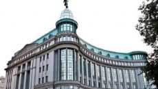 Вкладчики банка Аркада получили уже свыше 170 млн грн