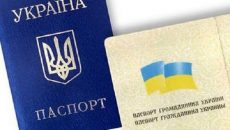 В Украине могут ужесточить ответственность за подделку паспортов