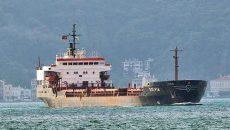 Пираты захватили судно с шестью украинцами на борту, - МИД
