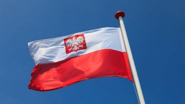 Озвучены сроки отказа Польши от российского газа