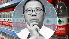 Назван самый богатый человек Китая