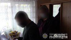 Винницких чиновников подозревают в хищении 5,5 млн грн