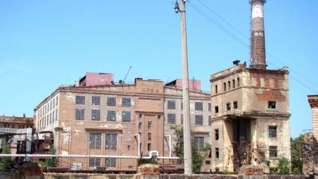 Шмыгаль выступает за приватизацию государственных ТЭЦ