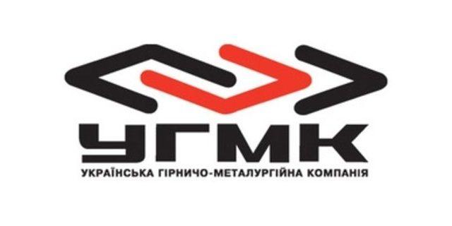 Акционеры УГМК продлили полномочия действующего гендиректора