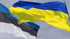Кабмин одобрил законопроект о ратификации Соглашения финсотрудничестве с Эстонией