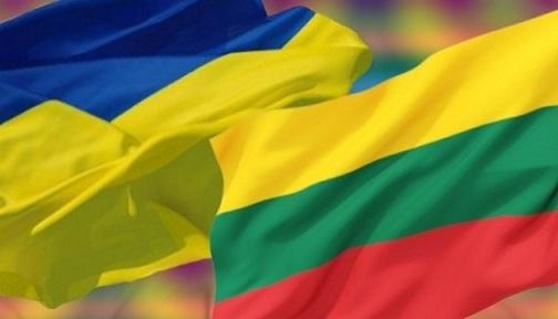 Литва передаст Украине военную амуницию