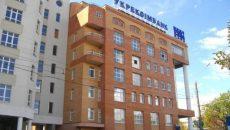Кабмин утвердил стратегию развития Укрэксимбанка
