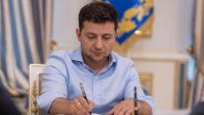 Зеленский ветировал законопроект о разоблачителях коррупции