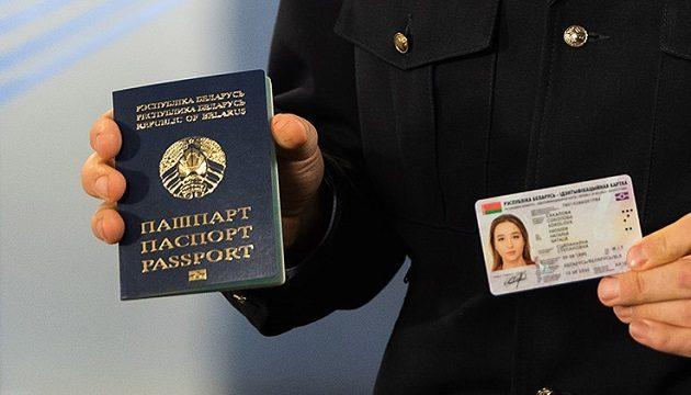 Беларусь переходит на биометрические документы