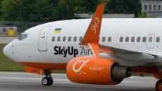 SkyUp меняет время регистрации и посадки на рейсы