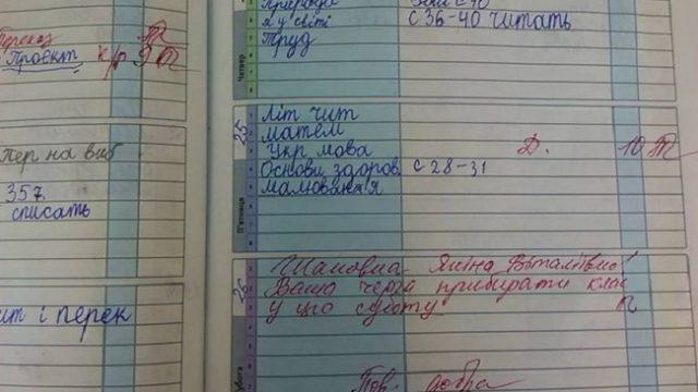Школы начали подключать к е-журналам и е-дневникам