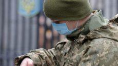 В ВСУ за сутки выявили 39 новых случаев Covid-19
