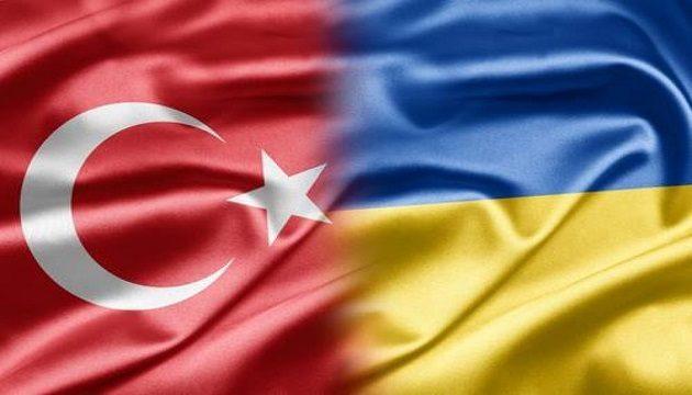 Украина и Турция реализуют более 30 совместных проектов